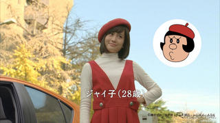 maeda_atuko.jpg